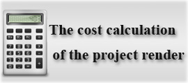 The cost calculation of the project render